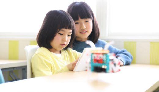 プログラミング教育は幼児から始めれば有利!?